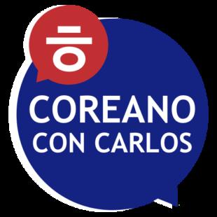 Canal YouTube - Coreano con Carlos