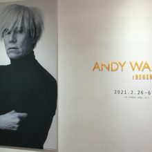 Korean Kulture visits the exhibition «ANDY WARHOL: BEGINNING SEOUL»